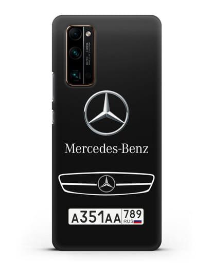 Чехол Мерседес Бенц с номерным знаком силикон черный для Honor 30 Pro