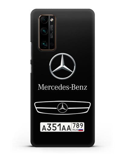 Чехол Мерседес Бенц с номерным знаком силикон черный для Honor 30 Pro Plus