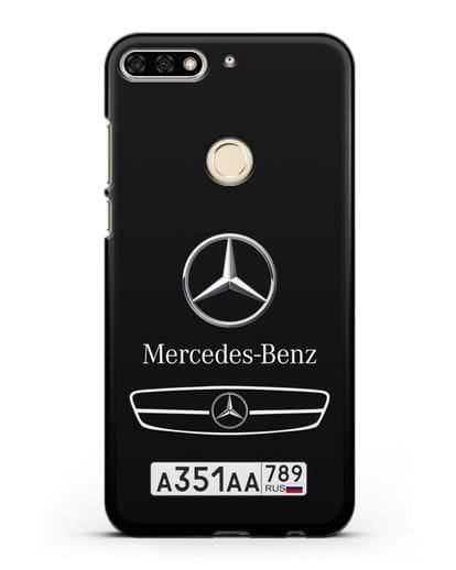 Чехол Мерседес Бенц с номерным знаком силикон черный для Honor 7C