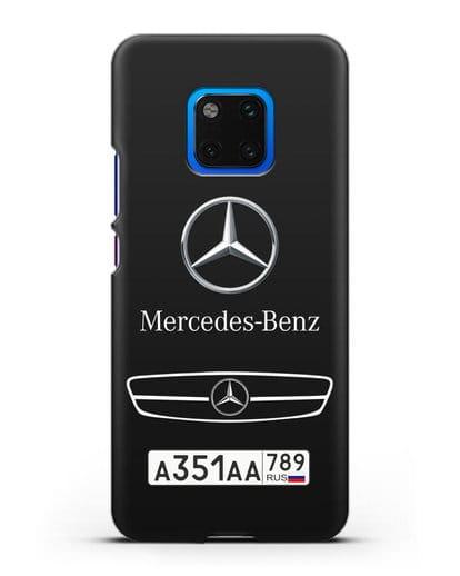 Чехол Мерседес Бенц с номерным знаком силикон черный для Huawei Mate 20 Pro
