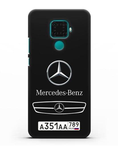 Чехол Мерседес Бенц с номерным знаком силикон черный для Huawei Mate 30 Lite