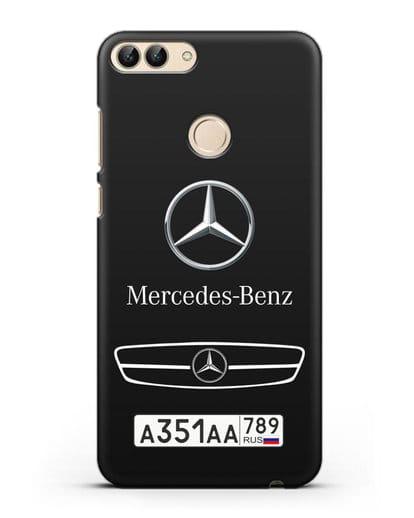 Чехол Мерседес Бенц с номерным знаком силикон черный для Huawei P Smart