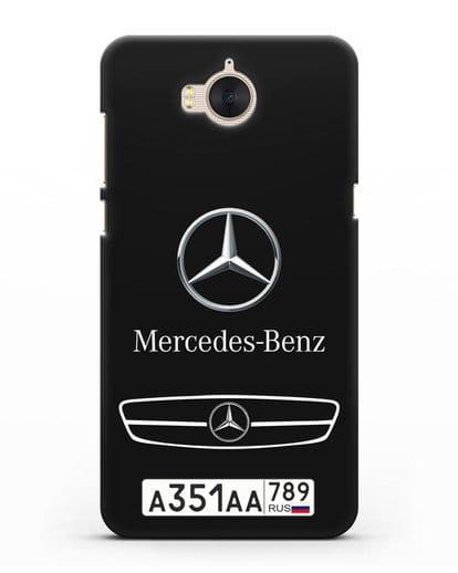 Чехол Мерседес Бенц с номерным знаком силикон черный для Huawei Y5 2017