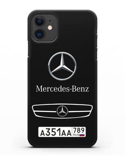 Чехол Мерседес Бенц с номерным знаком силикон черный для iPhone 11