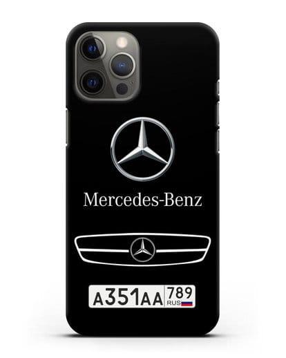 Чехол Мерседес Бенц с номерным знаком силикон черный для iPhone 12 Pro Max