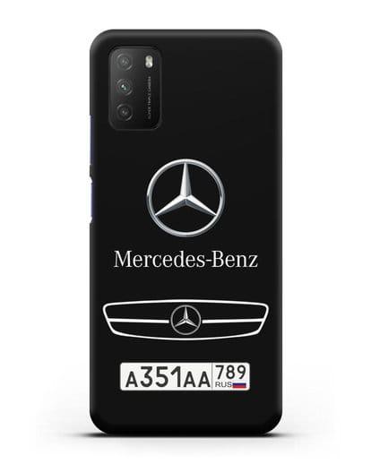 Чехол Мерседес Бенц с номерным знаком силикон черный для Xiaomi Poco M3