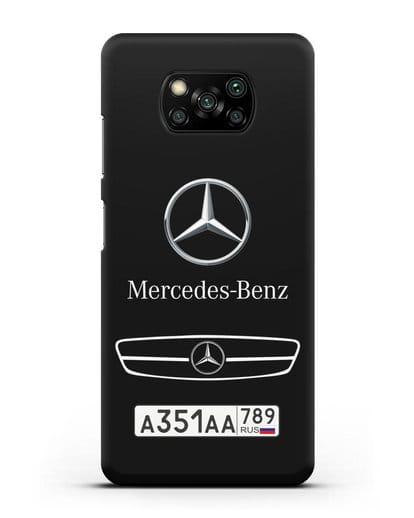 Чехол Мерседес Бенц с номерным знаком силикон черный для Xiaomi Poco X3