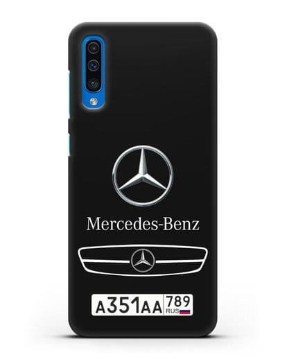 Чехол Мерседес Бенц с номерным знаком силикон черный для Samsung Galaxy A50 [SM-A505F]