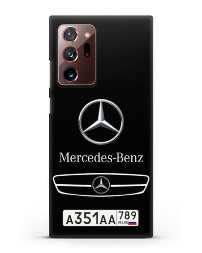 Чехол Мерседес Бенц с номерным знаком силикон черный для Samsung Galaxy Note 20 Ultra [SM-N985F]