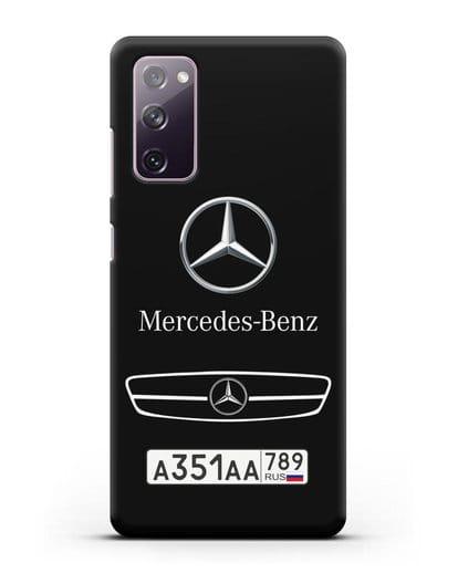 Чехол Мерседес Бенц с номерным знаком силикон черный для Samsung Galaxy S20 FE [SM-G780F]