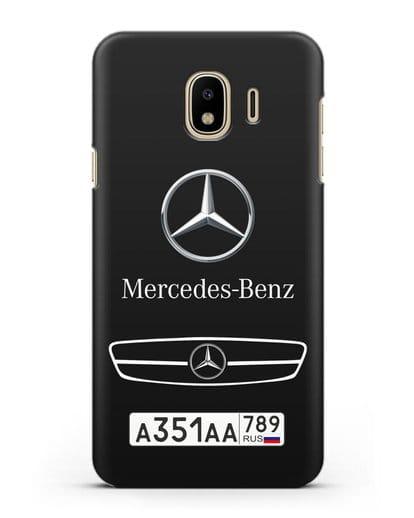 Чехол Мерседес Бенц с номерным знаком силикон черный для Samsung Galaxy J4 2018 [SM-J400F]