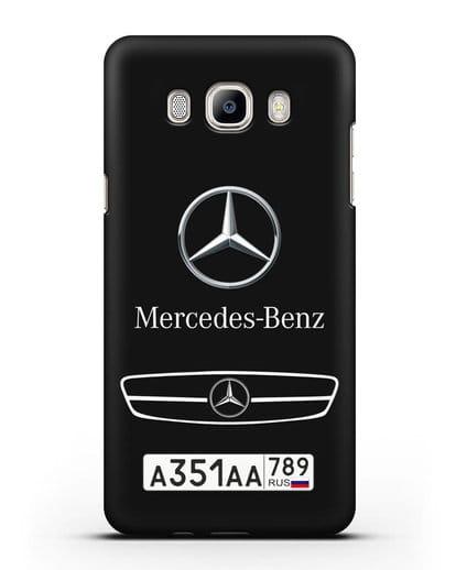 Чехол Мерседес Бенц с номерным знаком силикон черный для Samsung Galaxy J7 2016 [SM-J710F]