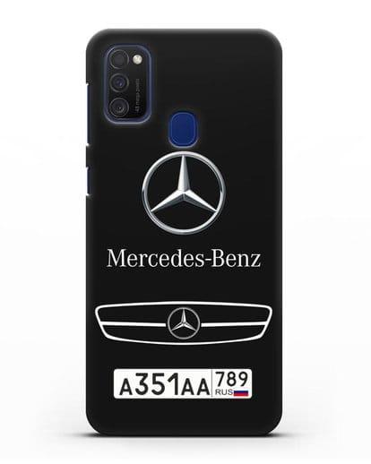 Чехол Мерседес Бенц с номерным знаком силикон черный для Samsung Galaxy M21 [SM-M215F]