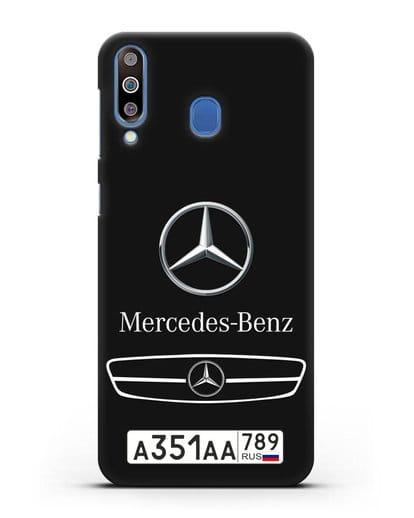Чехол Мерседес Бенц с номерным знаком силикон черный для Samsung Galaxy M30 [SM-M305F]