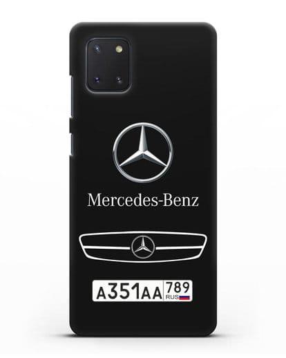 Чехол Мерседес Бенц с номерным знаком силикон черный для Samsung Galaxy Note 10 Lite [N770F]