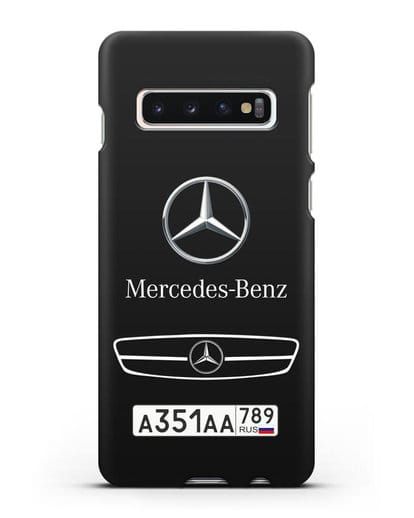 Чехол Мерседес Бенц с номерным знаком силикон черный для Samsung Galaxy S10 Plus [SM-G975F]
