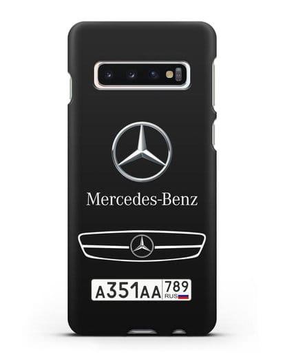 Чехол Мерседес Бенц с номерным знаком силикон черный для Samsung Galaxy S10 [SM-G973F]