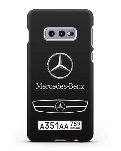 Чехол Мерседес Бенц с номерным знаком силикон черный для Samsung Galaxy S10e [SM-G970F]