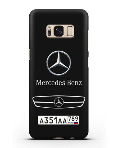 Чехол Мерседес Бенц с номерным знаком силикон черный для Samsung Galaxy S8 [SM-950F]