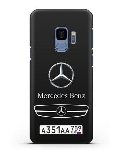 Чехол Мерседес Бенц с номерным знаком силикон черный для Samsung Galaxy S9 [SM-G960F]