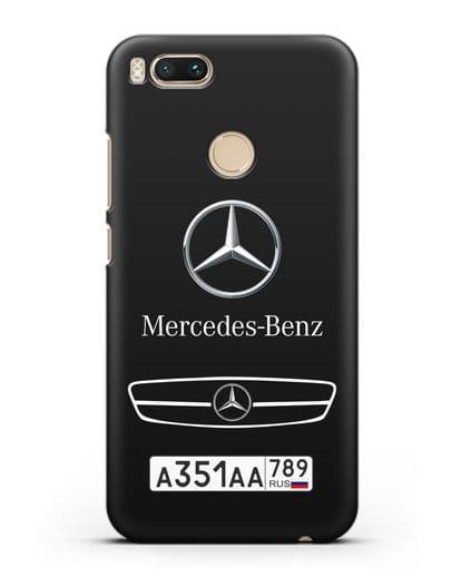 Чехол Мерседес Бенц с номерным знаком силикон черный для Xiaomi Mi A1
