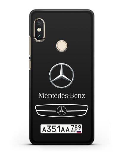 Чехол Мерседес Бенц с номерным знаком силикон черный для Xiaomi Mi A2 Lite