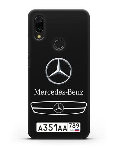 Чехол Мерседес Бенц с номерным знаком силикон черный для Xiaomi Redmi 7