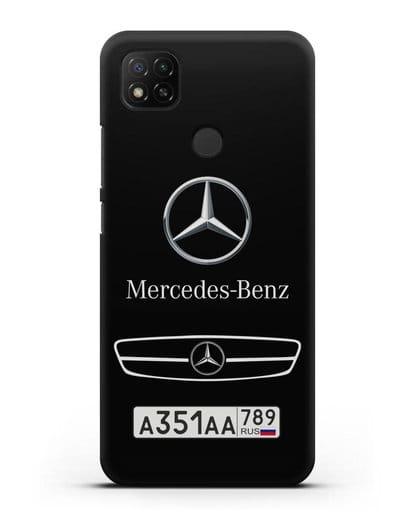 Чехол Мерседес Бенц с номерным знаком силикон черный для Xiaomi Redmi 9С
