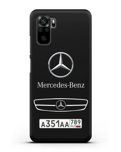 Чехол Мерседес Бенц с номерным знаком силикон черный для Xiaomi Redmi Note 10