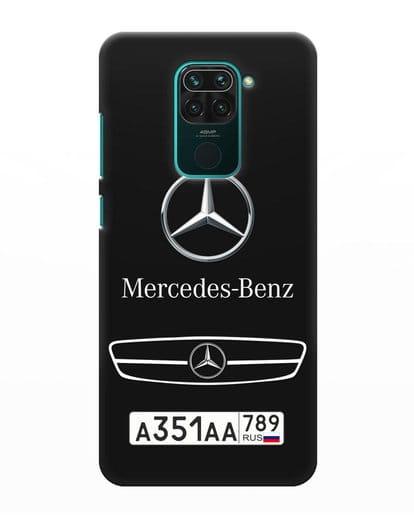 Чехол Мерседес Бенц с номерным знаком силикон черный для Xiaomi Redmi Note 9