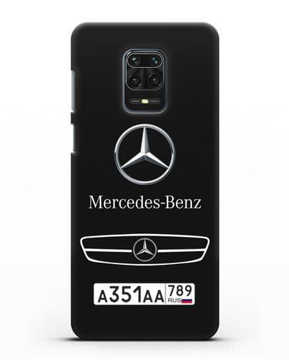 Чехол Мерседес Бенц с номерным знаком силикон черный для Xiaomi Redmi Note 9 Pro