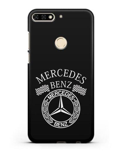 Чехол с надписью и логотипом Мерседес Бенц силикон черный для Honor 7C