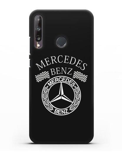 Чехол с надписью и логотипом Мерседес Бенц силикон черный для Huawei P40 lite E