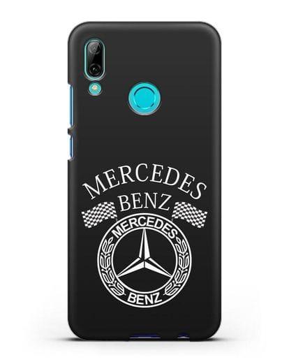 Чехол с надписью и логотипом Мерседес Бенц силикон черный для Huawei P Smart 2019