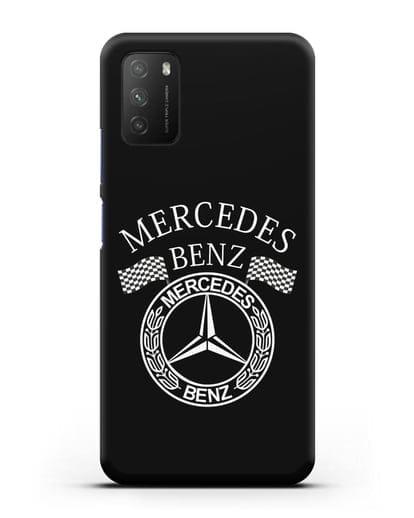 Чехол с надписью и логотипом Мерседес Бенц силикон черный для Xiaomi Poco M3