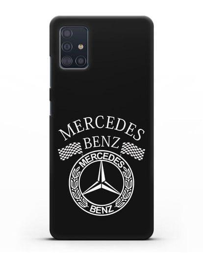 Чехол с надписью и логотипом Мерседес Бенц силикон черный для Samsung Galaxy A51 [SM-A515F]