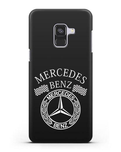 Чехол с надписью и логотипом Мерседес Бенц силикон черный для Samsung Galaxy A8 [SM-A530F]