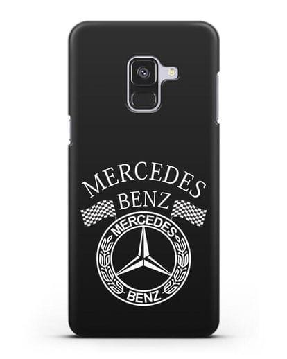 Чехол с надписью и логотипом Мерседес Бенц силикон черный для Samsung Galaxy A8 Plus [SM-A730F]