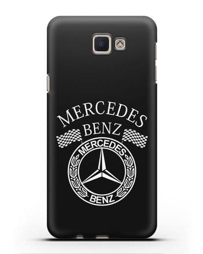 Чехол с надписью и логотипом Мерседес Бенц силикон черный для Samsung Galaxy J5 Prime [SM-G570]