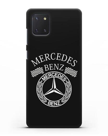 Чехол с надписью и логотипом Мерседес Бенц силикон черный для Samsung Galaxy Note 10 Lite [N770F]