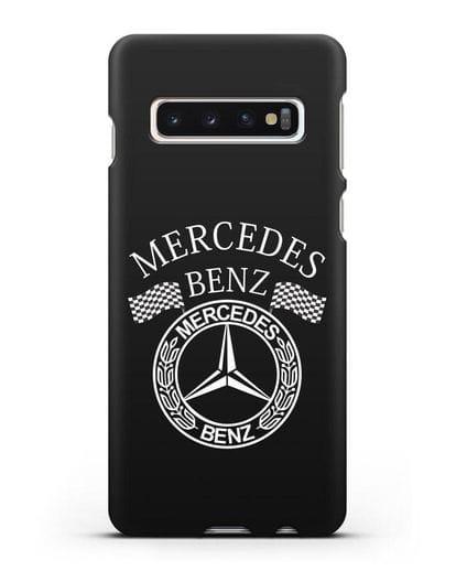 Чехол с надписью и логотипом Мерседес Бенц силикон черный для Samsung Galaxy S10 Plus [SM-G975F]