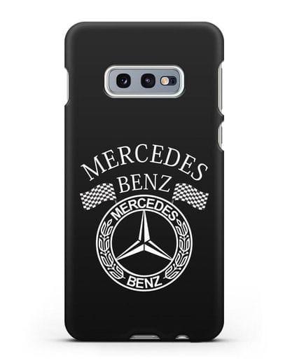 Чехол с надписью и логотипом Мерседес Бенц силикон черный для Samsung Galaxy S10e [SM-G970F]