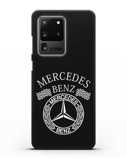 Чехол с надписью и логотипом Мерседес Бенц силикон черный для Samsung Galaxy S20 Ultra [SM-G988B]