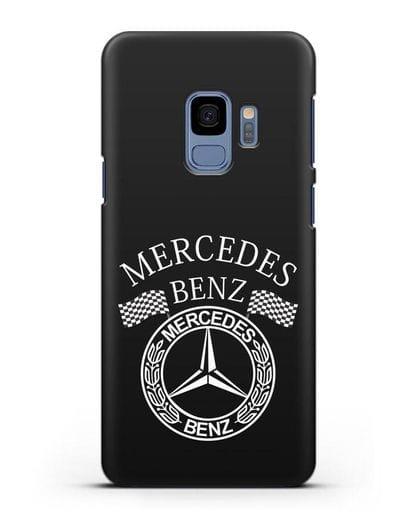 Чехол с надписью и логотипом Мерседес Бенц силикон черный для Samsung Galaxy S9 [SM-G960F]