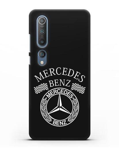 Чехол с надписью и логотипом Мерседес Бенц силикон черный для Xiaomi Mi 10