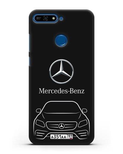 Чехол Mercedes Benz E-класс с автомобильным номером силикон черный для Honor 7А Pro