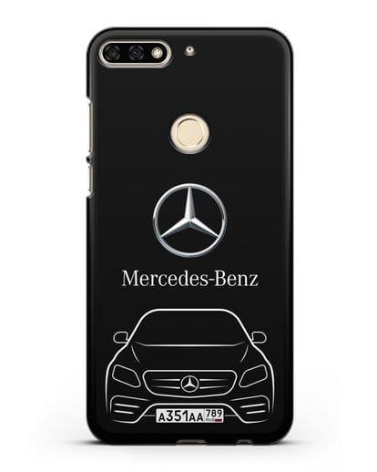 Чехол Mercedes Benz E-класс с автомобильным номером силикон черный для Honor 7C