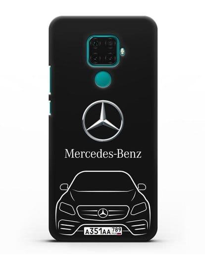 Чехол Mercedes Benz E-класс с автомобильным номером силикон черный для Huawei Mate 30 Lite
