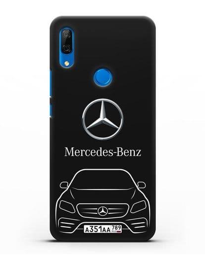 Чехол Mercedes Benz E-класс с автомобильным номером силикон черный для Huawei P Smart Z