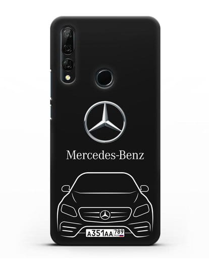 Чехол Mercedes Benz E-класс с автомобильным номером силикон черный для Huawei Y9 Prime 2019